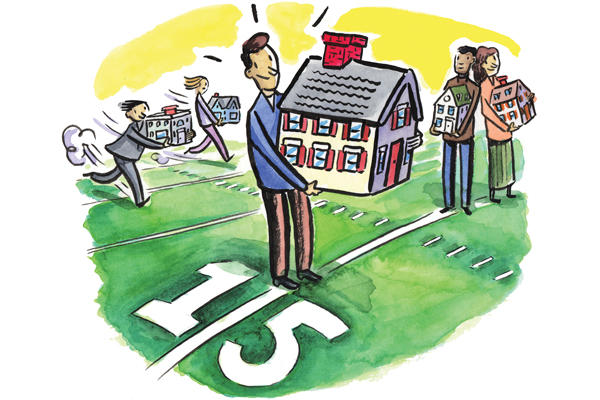 What Is A 15-year Fixed Mortgage?